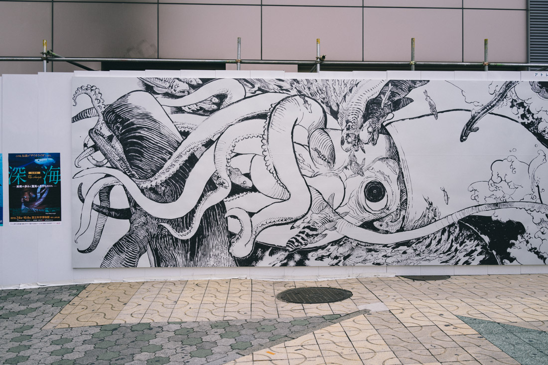 Gorgeous illustration outside Ueno's station.