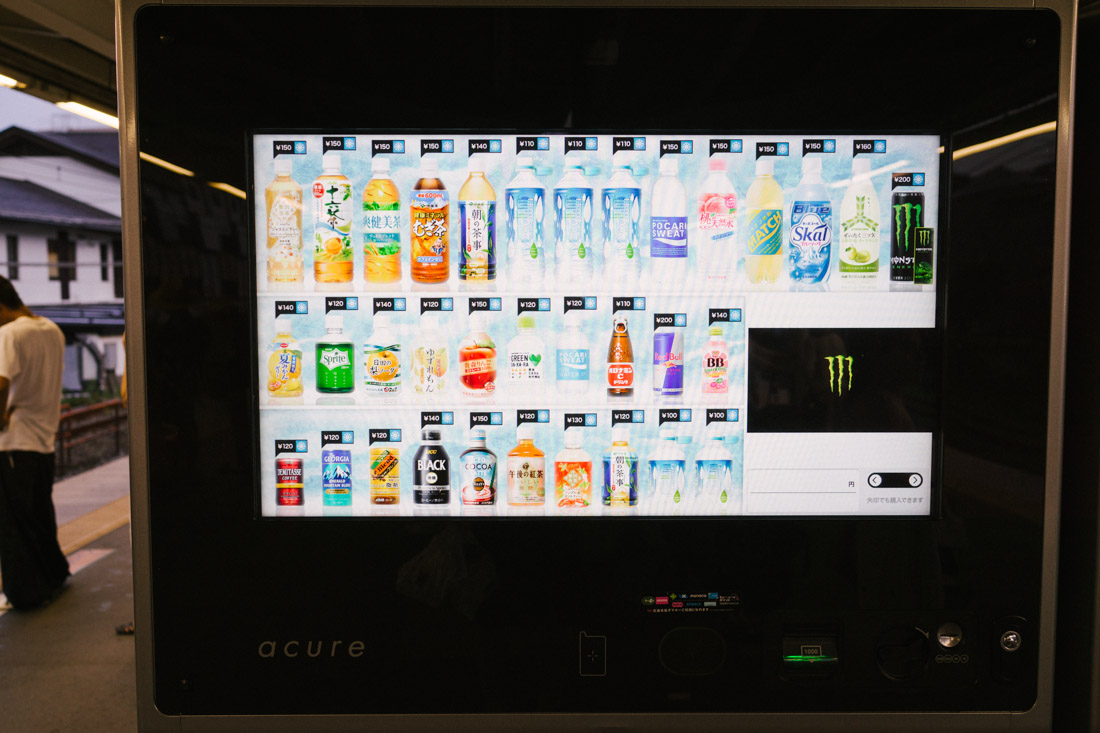 A digital version of the vending machine.