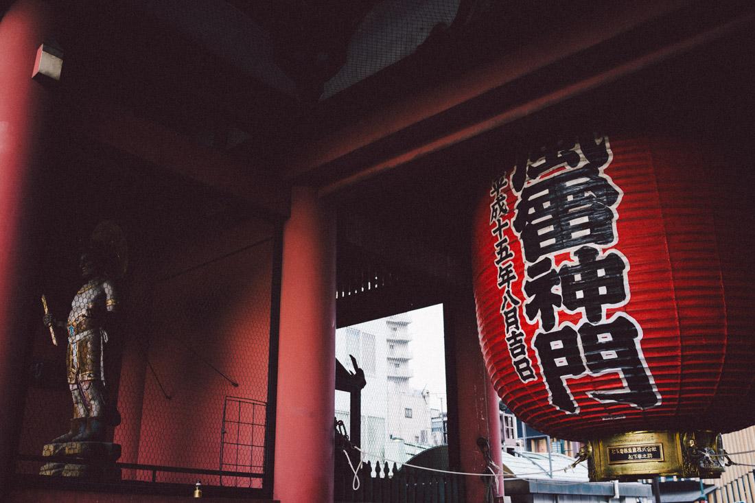 Entrance to Senso-ji.