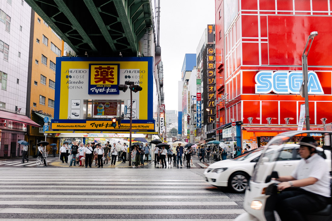 Welcome to Akiba, the dream of any otaku!