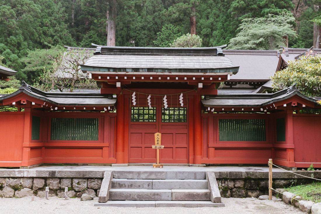 One of the many buildings of Futarasan shrine, each more beautiful than the next.