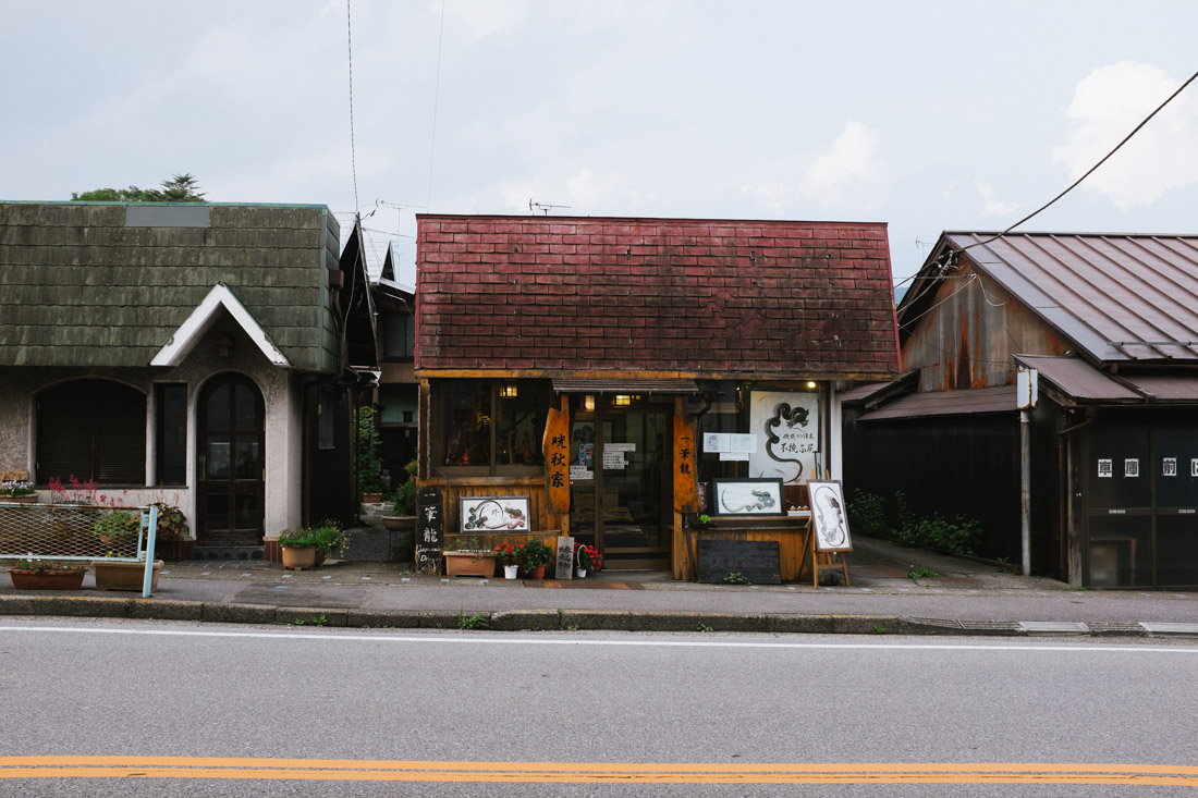 Tiny store in Nikko.