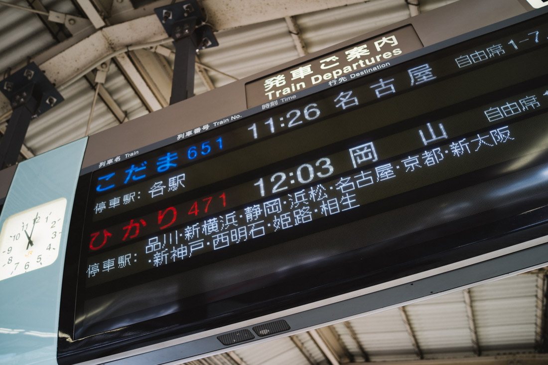 A Shinkansen N700 — Hikari 471 — would take us to Kyoto in just 165 minutes, traveling more than 513 km.