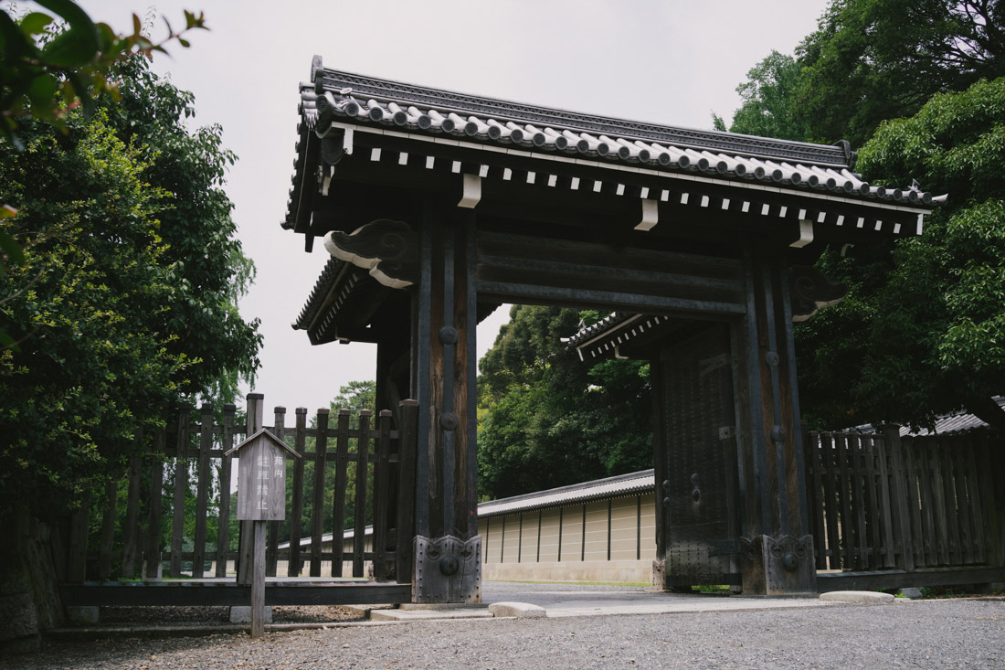Entrance gate to the Imperial Palace Gardens.