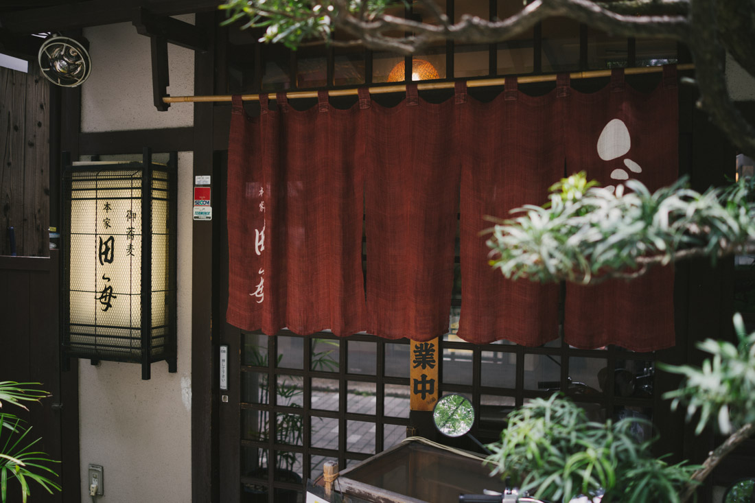 A typical Kyoto restaurant front.