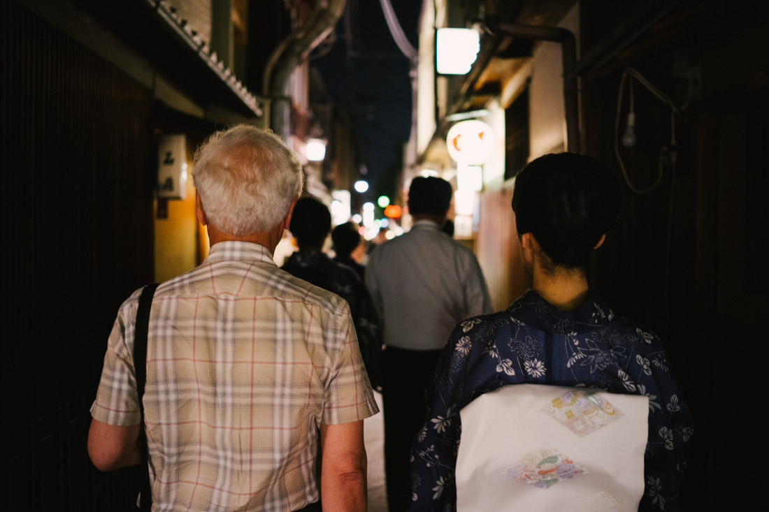 Walk to the hotel through Ponto-cho, known for this very narrow alleyway, home traditional tea houses and geiko activity.
