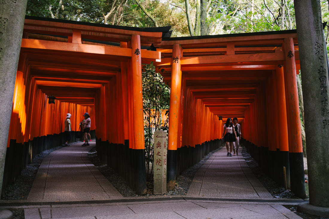 The entrance of the Senbon (thousand) Torii.