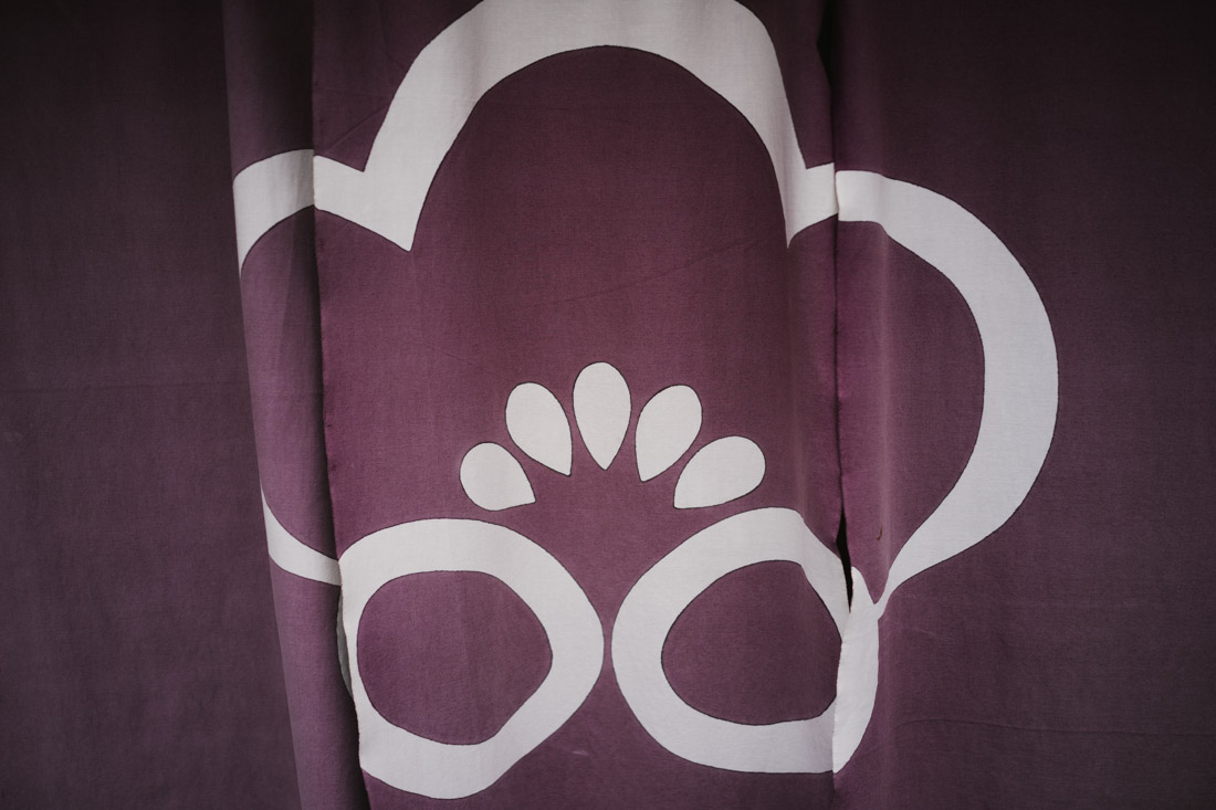The Shiraume logo is a steady presence in everything inside the ryokan.