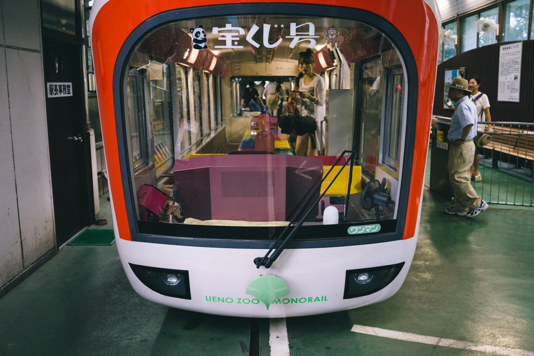 Ueno Zoo monorail, so cool.