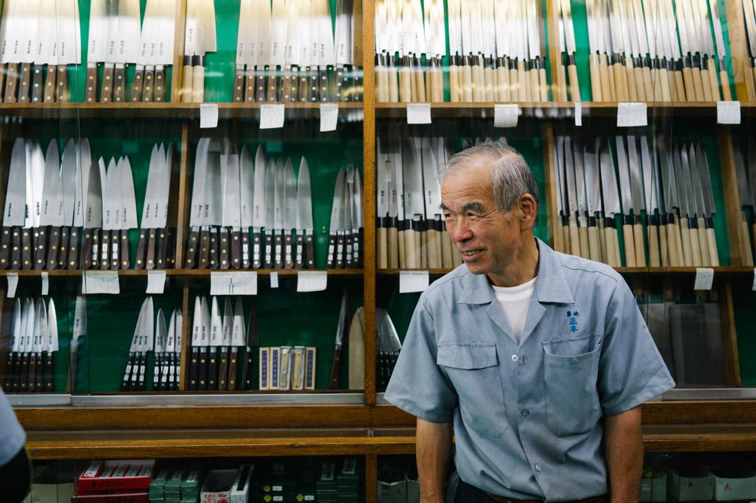 4th generation knife-maker, his ancestors made swords.