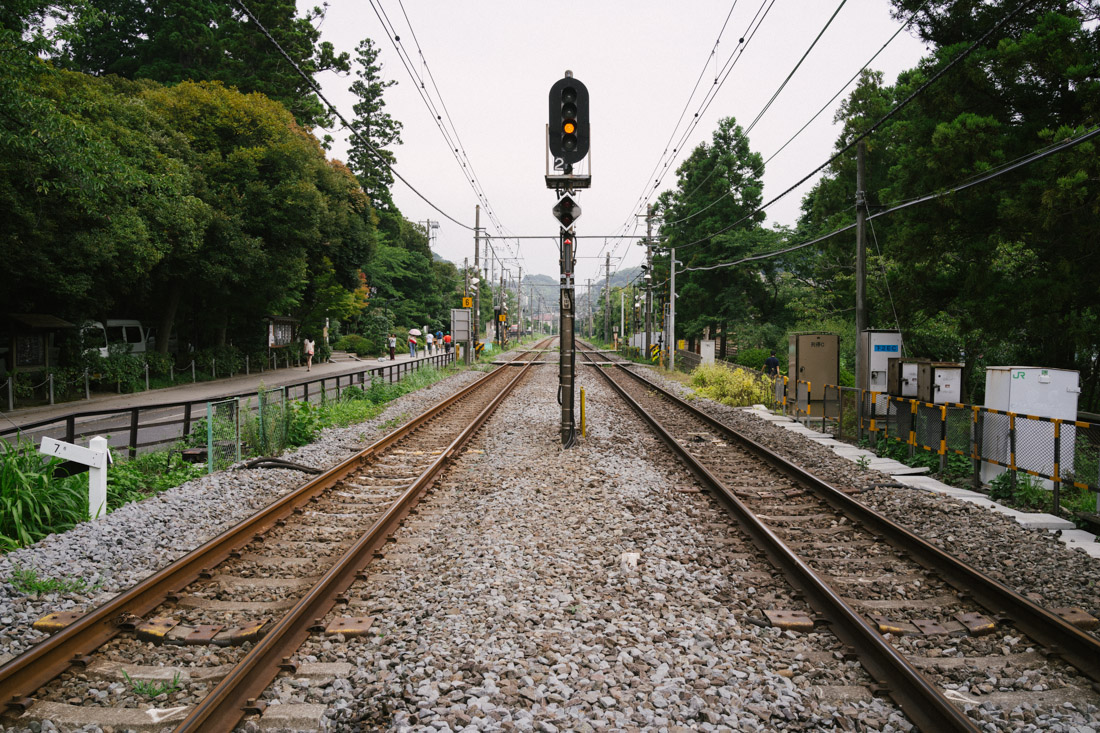 Arrived at Kitakamakura, the station next to Engaku-ji, our first stop.