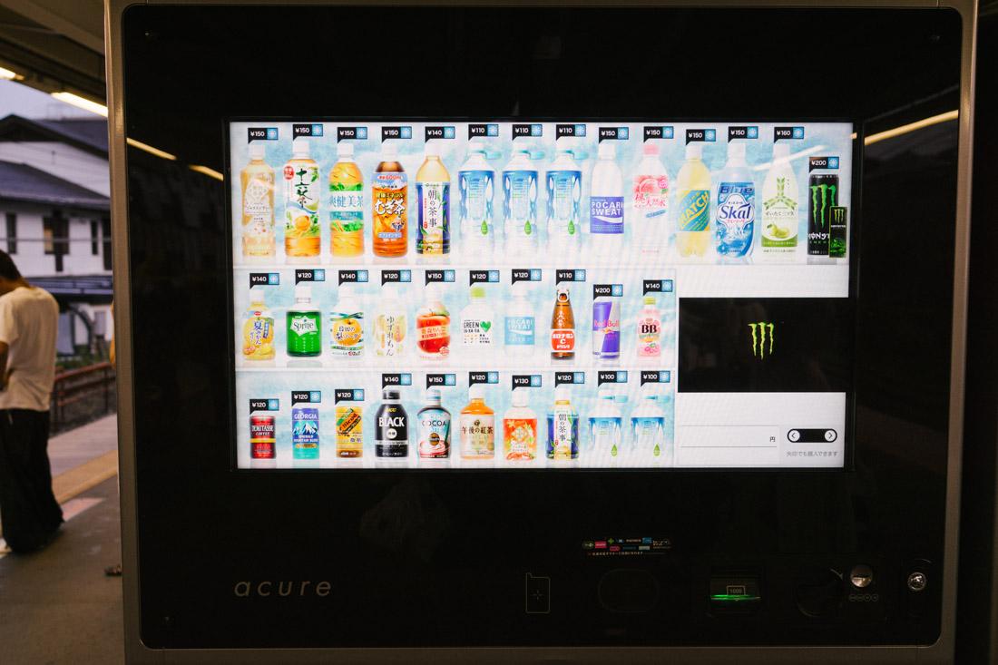 A digital version of the vending machine.