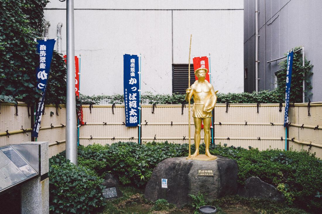 Golden statue of a Kappa.