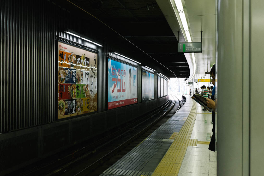 Waiting for the Yamanote line train on the way to Harajuku