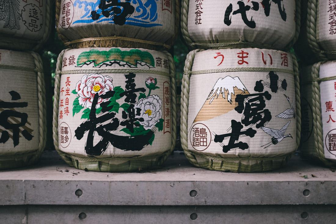 Sake barrel offerings