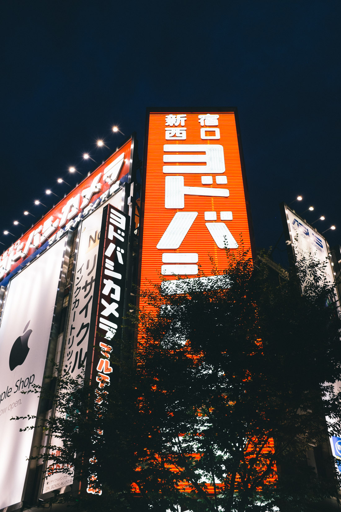 Yodobashi store in Shinjuku: six storys for all your electronic needs; all of them