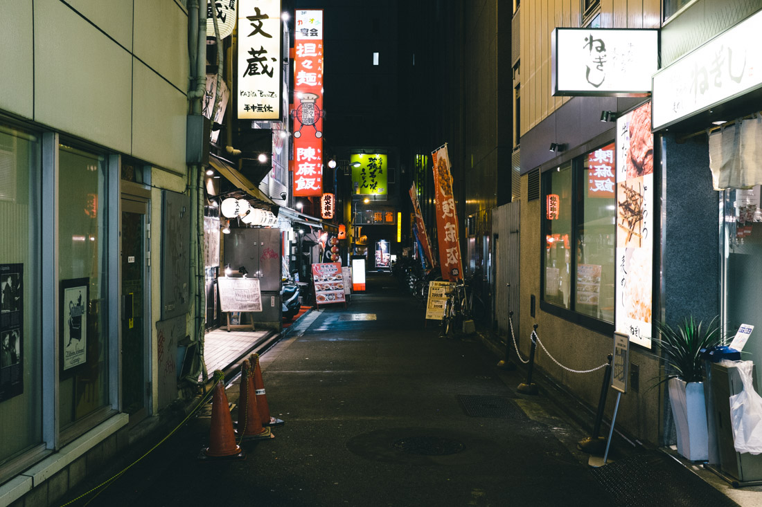 Beautiful side alley