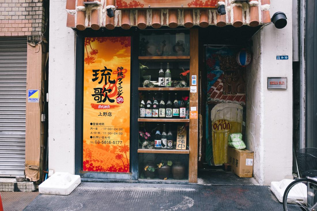 Sake store.