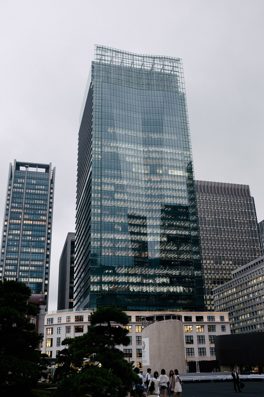 Modern central Tokyo buildings.