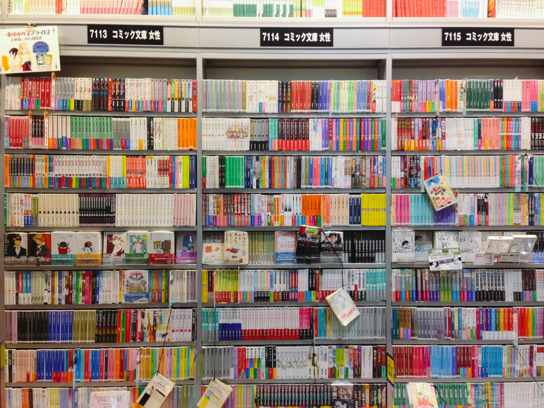 Humongous manga store.