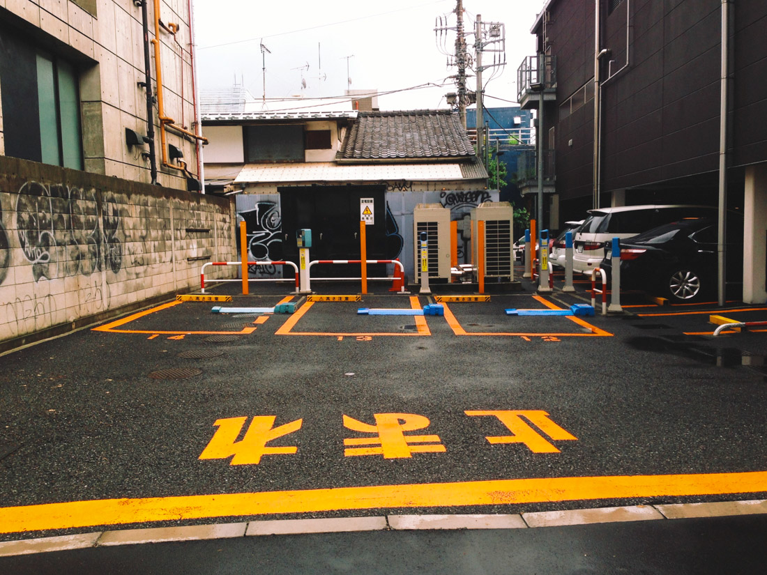 Parking in Japan comes in small packages