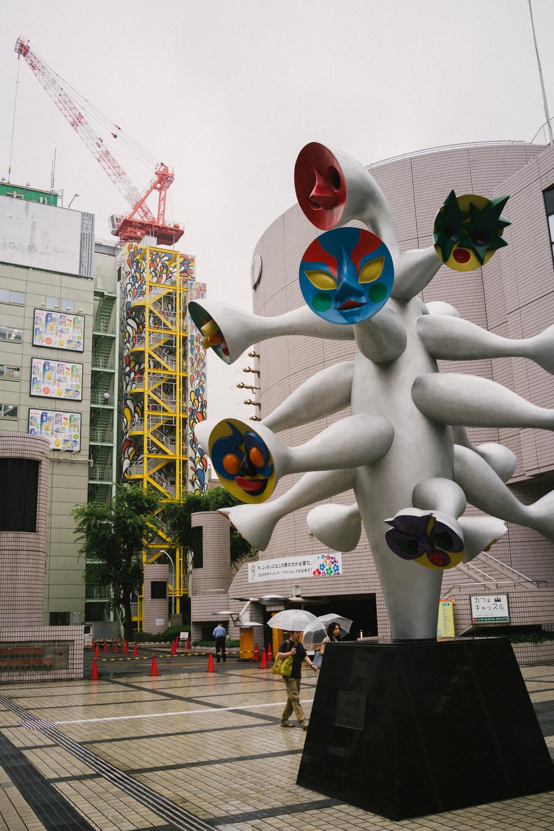Near the Omotesando Art School.