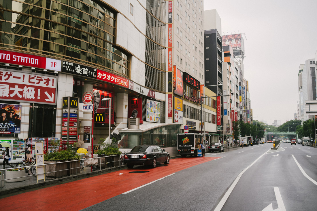 Arrived in Shibuya after a couple of hours.