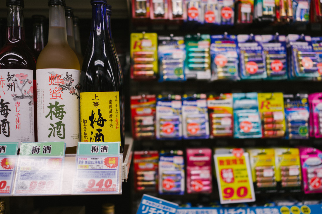 BIC Camera: where you can get your sake and batteries fix in one go.