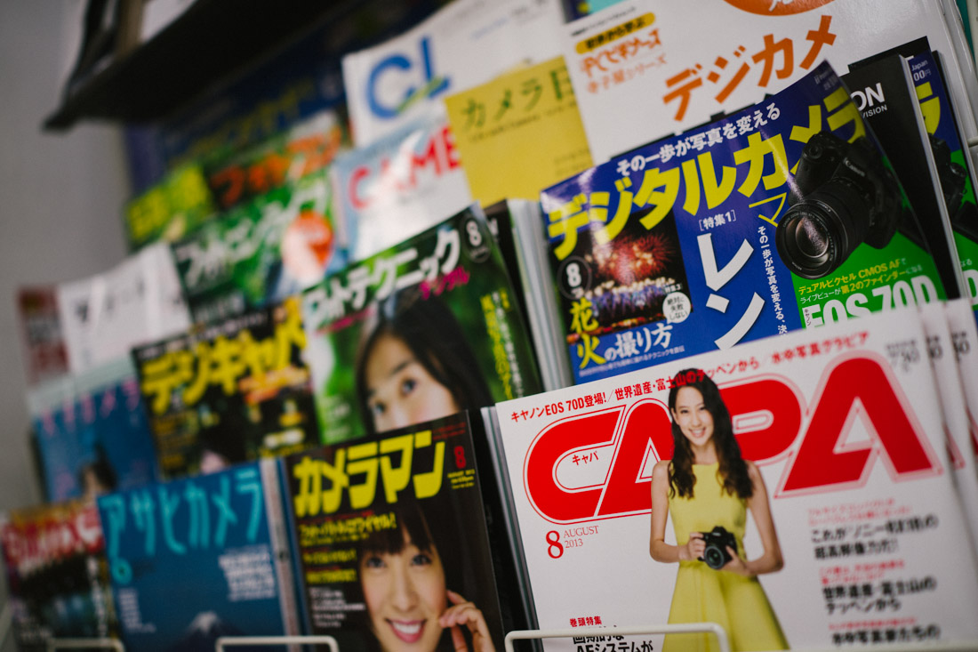 Japan has a lot of photography publications.