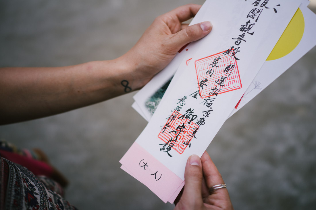 Every Japanese entrance ticket is a piece of art.