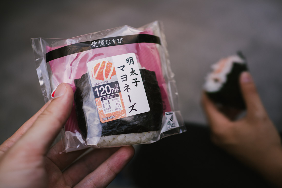 Onigiri for breakfast!